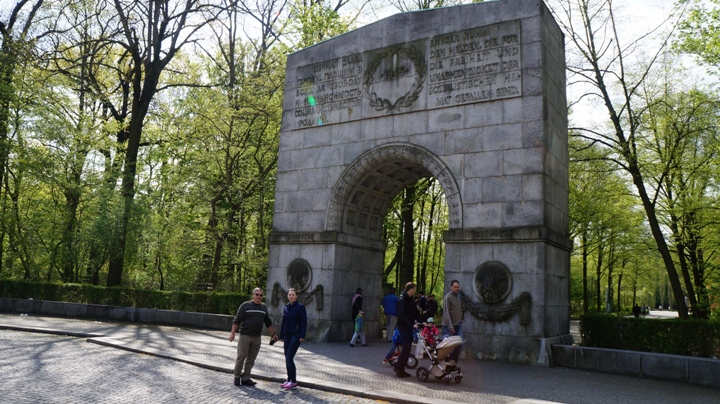 Входная-арка-Трептов-парк