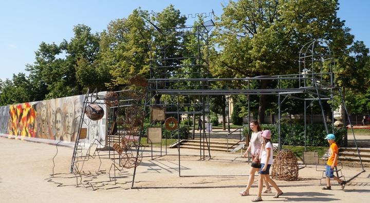В-парке-Цитадели