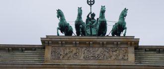Квадрига-на-Бранденбургских-Воротах