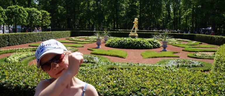 Петергоф-Монплезирский-сад