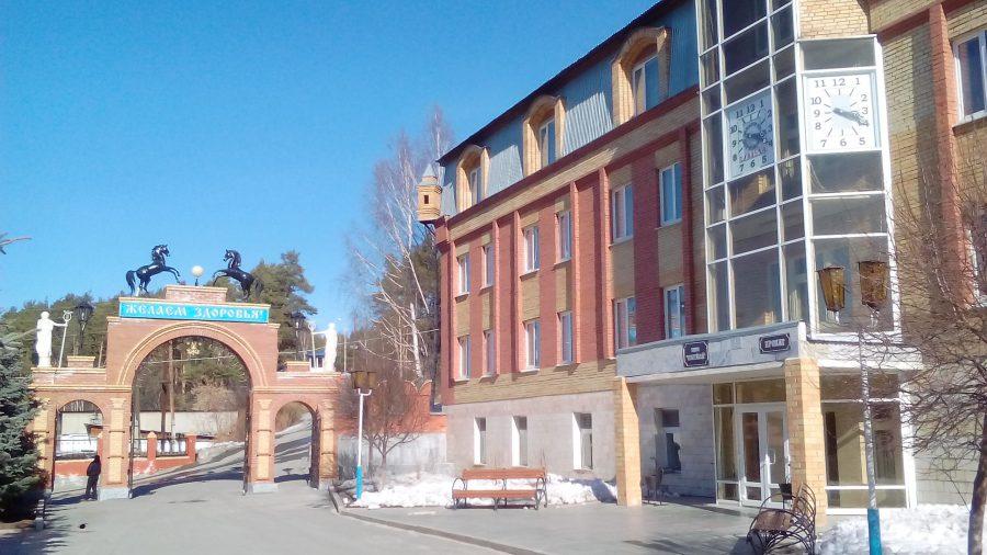 Санаторий-Обуховский-корпус-Юбилейный