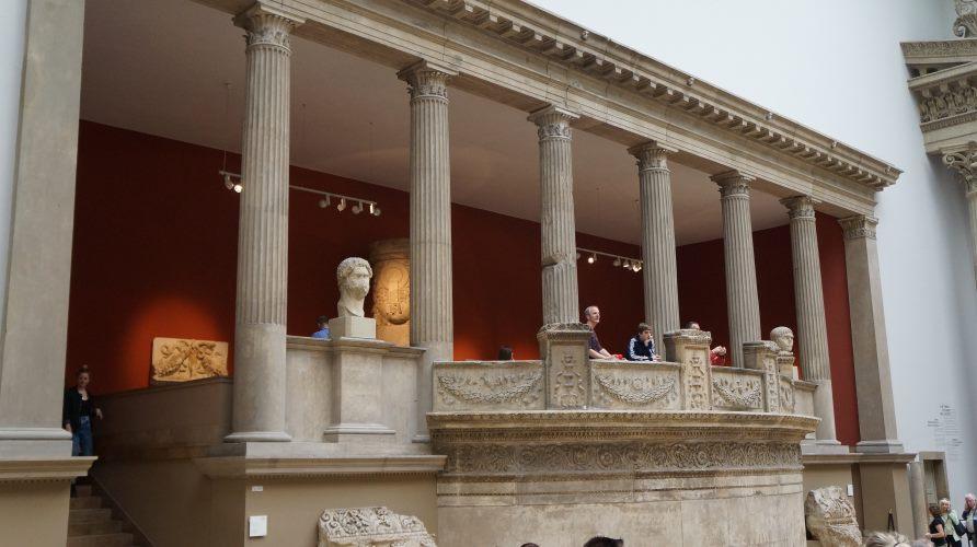 Колоннада-из-Пергама